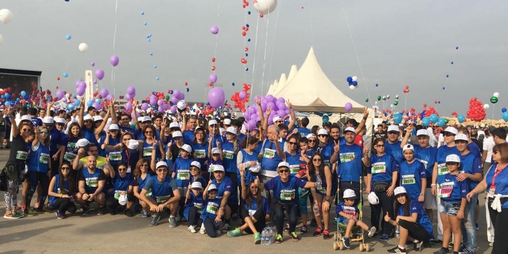 Blom Bank Beirut Marathon